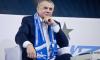 """Гендиректор """"Зенита"""" оценил акцию болельщиков клуба"""