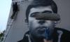 """Петербуржец потребовал закрасить граффити с главным героем фильма """"Брат"""""""