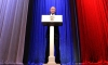 Путин: У нас не может быть никакой другой объединяющей идеи, кроме патриотизма