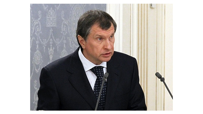 Игорь Сечин назвал причину срыва сделки BP и Роснефти