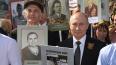 Владимир Путин объяснил, зачем проводятся парады и шеств...