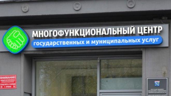 Многофункциональные центры Ленобласти обработали свыше 4 млн заявок в 2019 году