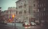 Спасатели предупреждают петербуржцев о тумане и гололедице
