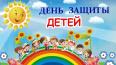 Дмитрий Никулин и Геннадий Орлов поздравили маленьких ...
