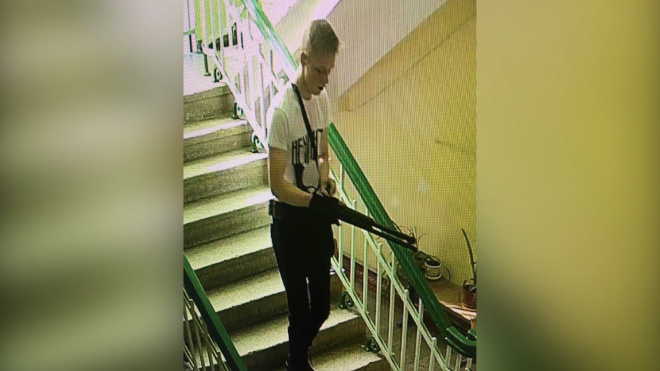 """Керченский террорист оказался поклонником маньяков и """"Колумбайна"""""""