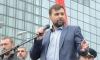 Власти ДНР готовы на компромисс по Конституции ради примирения с Киевом