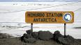 На Антарктической станции Мак-Мердо (США) найдены ...