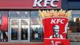 KFC требует от китайских компаний извинений за слухи ...