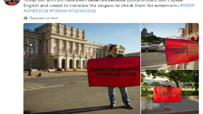 Активистов штаба Навального задержали за одиночные пикеты на английском языке