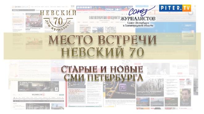 """Гостем проекта """"Место встречи – Невский, 70"""" станет Диана Качалова"""