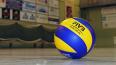 Волейбольный турнир прошёл в память о блокаде Ленинграда