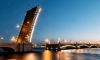 В ночь на 13 июня в Петербурге разведут только Троицкий мост