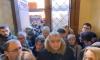 """В Петербурге судьи по делу """"Сети"""" уехали из суда на машине ФСБ"""