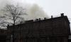 Появились фото крупного пожара на Уральской улице