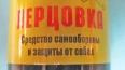 В Пушкине должник встретил приставов слезоточивым ...