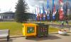 В Петербурге для болельщиков ЧМ установили 164 мусорных контейнера
