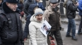 Более 500 человек пришли на митинг памяти Немцова ...