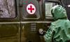 На полигоне в Выборгском районе прошли учения по готовности к угрозе эпидемии