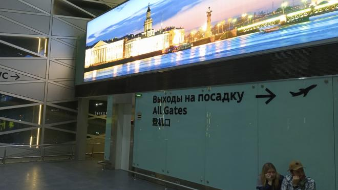 Три самолета вылетят из Пулково с опозданием