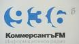 """Алексей Воробьев уходит с поста главреда """"Коммерсантъ ..."""
