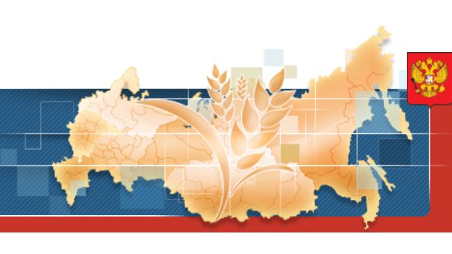 Россельхознадзор нашел в России 4,14 млн т некачественного зерна