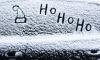"""""""Праздник к нам приходит"""": На невском замечен Дед Мороз и снегурочка"""