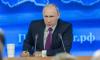 Путин внес в Госдуму поправки пенсионной реформы