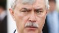 Полтавченко потребовал убрать нелегальных мигрантов ...