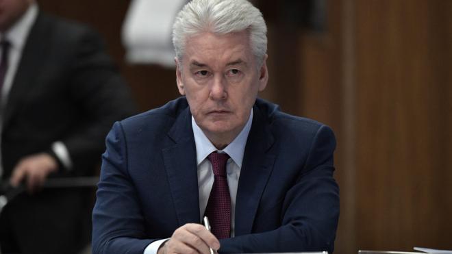 Собянин оценил предварительную запись в МФЦ