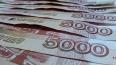 В Петербурге пенсионерам поменяли 1,5 млн на банкноты ...