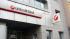 ЮниКредитБанк нарастил капитал на 21,7%