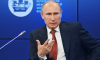 Стало известно, сколько заработал Путин на посту президента за 6 лет