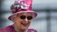 В Букингемском дворце рассказали о самочувствии Елизаветы ...