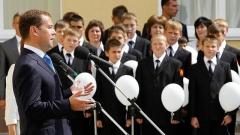 Дмитрий Медведев дал бюджет негосударственным вузам