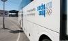 Олимпийские автобусы будут курсировать по Петербургу