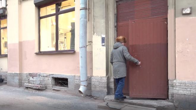 В Москве в подвале дома нашли человеческие кости