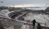 Контракт на достройку Зенит-Арены упал в цене на 62 млн руб
