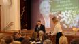 В Доме ветеранов сцены поздравили со 100-летним юбилеем ...
