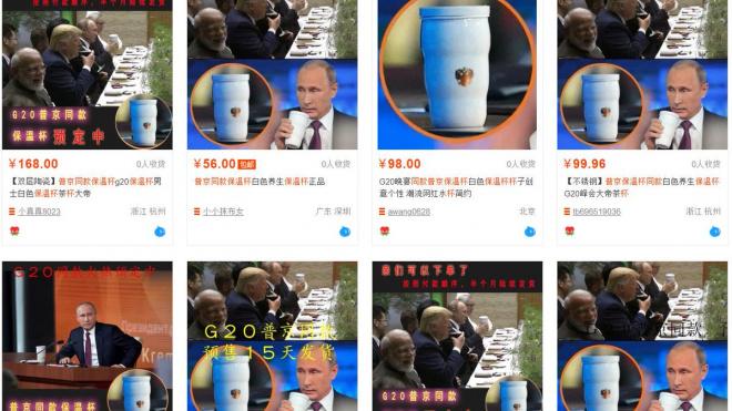 Белая термокружка Путина стала хитом продаж в Китае