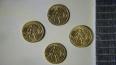 В книгу Рекордов Гиннеса попала самая маленькая монета ...
