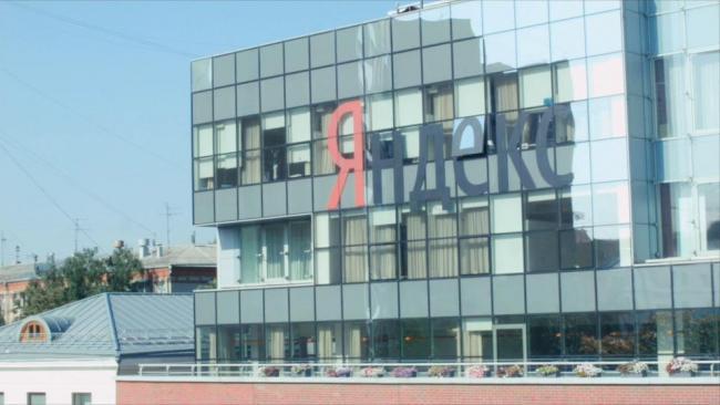 """""""Яндекс"""" купит банк """"Акрополь"""" за 1,1 млрд руб"""