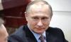 Путин пообещал мультик о Минфине, если тот не даст денег