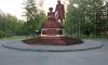 В Белове планируют установить памятник Достоевскому