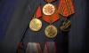 В Петербурге выплаты ветеранам к 75-летию Победы начнутся с 15 апреля