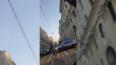 В Петербурге эвакуируют Верховный суд России