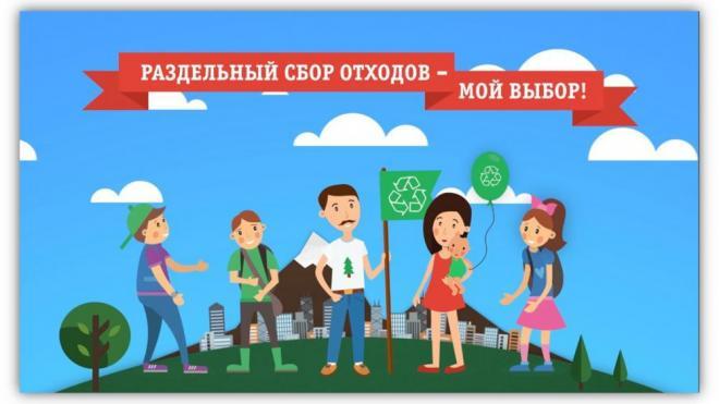 Молодежь Выборга собрала 200 крышек и более 400 пластиковых бутылок в рамках акции по раздельному сбору мусора