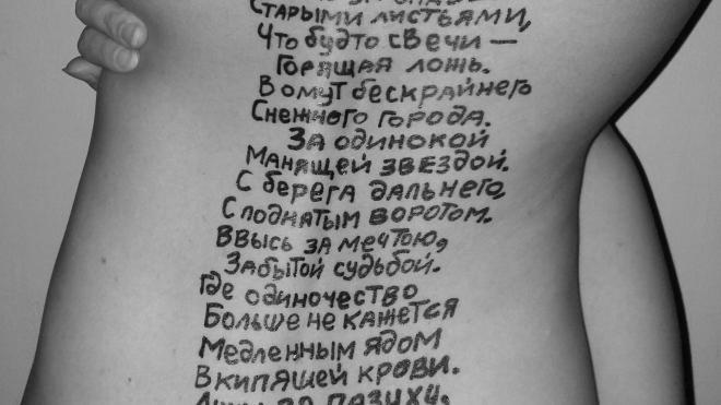 """Выставка """"Есберген Сабитов. Фигура речи Ксении Шаповаловой"""""""