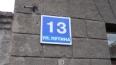 Улицы Медведева и Путина появились в Цхинвале