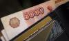 Турист из Таиланда прокатился в метро Петербурга за 600 тысяч рублей