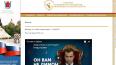 На сайте комитета Смольного опубликовали фильм «Он ...